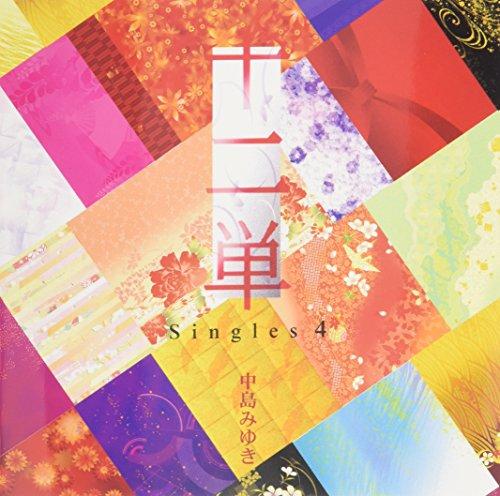 JUNIHITOE -SINGLES 4-(regular)