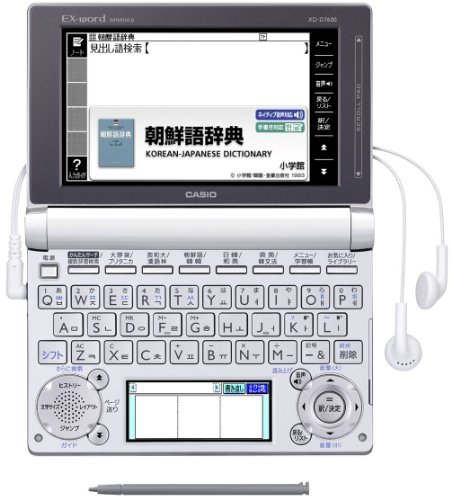 Casio EX-word Electronic Dictionary XD-D7600 | Extensive Korean Contents (Japan Import)