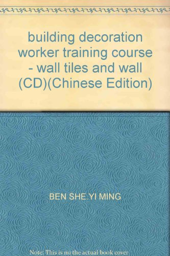 building decoration worker training course - wall tiles and wall (CD)(Chinese Edition) (Cd Wall Tiles)
