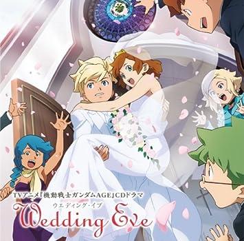Amazon | TVアニメ 機動戦士ガン...