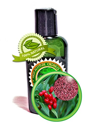 Cranberry Seed Oil - 2oz - Virgin, Cold-pressed