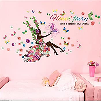 Amazon.com: Fairy Wall Stickers Swing Elf Girl Princess Wall Decals ...