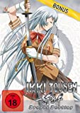 Ikki Tousen - Dragon Destiny/Bonus [Import allemand]