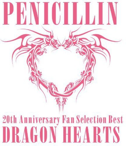 20th Popular Anniversary Fan Selection Ranking TOP20 Album Dragon Best