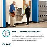 Elkay LZS8WSSP Enhanced EZH2O Bottle Filling