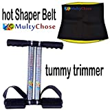 Sudesh Mart Multypurpose 4 in 1 Ab Tummy Trimmer Double Steel Spring for Weight Loss with Hot Shaper slimming Belt Free Size (combo).