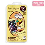 Sanrio Pomupomu pudding iPhone7 / 6s / 6 corresponding glass screen protector From Japan New