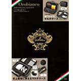 Orobianco 2020 SPECIAL EDITION
