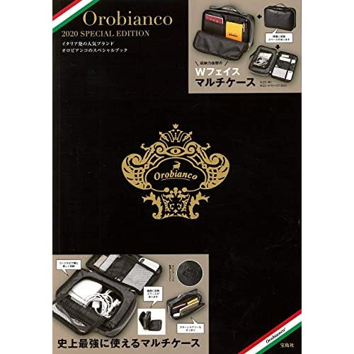 Orobianco 2020 SPECIAL EDITION 画像