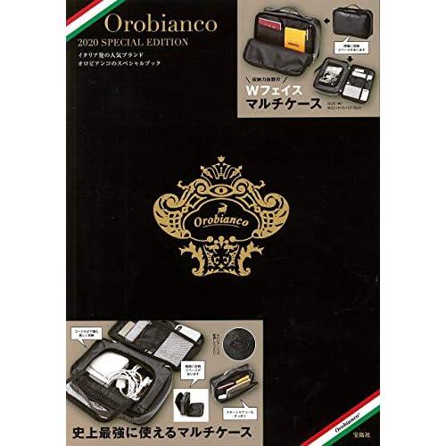 Orobianco 2020 SPECIAL EDITION 画像