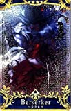 Fate/Grand Order Arcade (FGOアーケード)/【サーヴァント】【再臨段階4】No.047 ヘラクレス ★4【Fatal】