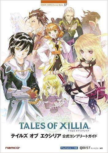 tales of xillia japanese audio