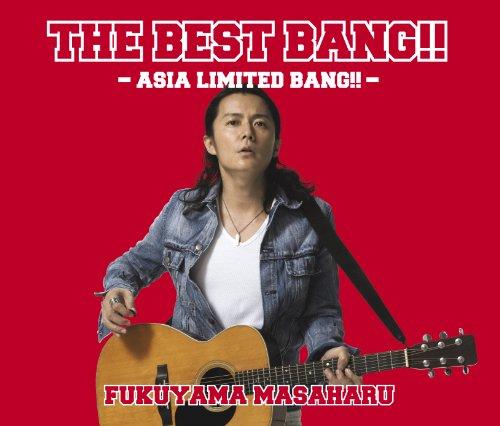 福山雅治 / THE BEST BANG!! 〜ASIA LIMITED BANG!!〜[完全生産限定盤]