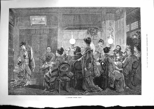 1874 Japanese Dinner Party Ladies Men Romance Fine Art