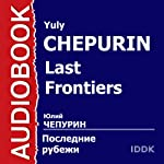 Last Frontiers [Russian Edition] | Yuly Chepurin