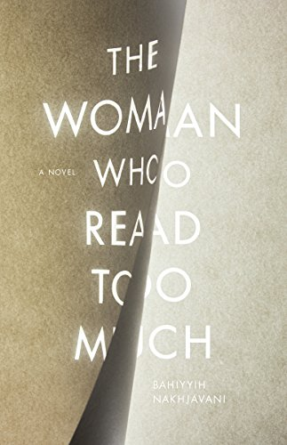 The Woman Who Read Too Much: A Novel Hardcover – March 25, 2015