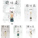 恋は光 1-7巻 新品セット