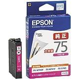 EPSON 純正インクカートリッジ ICM75 マゼンタ 大容量