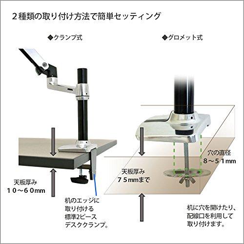 LX Mount LCD Arm, Pole
