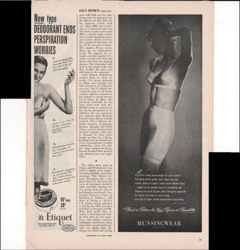 Vintage Pantie - 5