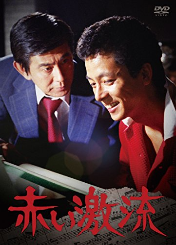 Japanese TV Series - Akai Gekiryuu (7DVDS) [Japan DVD] PCBP-62157