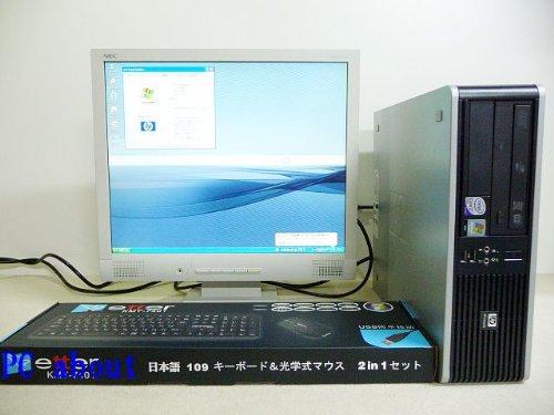 【希望者のみラッピング無料】 ヒューレットパッカード 17型【Core2 Compaq dc5800SFF+NANAO 17型 dc5800SFF+NANAO【Core2 2.2/2G/80G/DVD 2.2/2G/80G/DVD】】 B009FZCB3K, LuLu Garden:1efd6a40 --- arbimovel.dominiotemporario.com