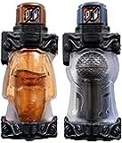 仮面ライダービルド DXドッグマイクフルボトルセット