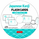 Japanese Kanji Flash Cards Kit, Vol. 1, Kanji 1-200: JLPT Beginning Level (Book & CD)