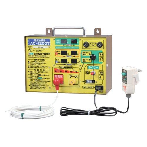 末松電子製作所 電気さく本器 AC-1200T 【超強力型】 (100V式) 115 B01HTD6SS8