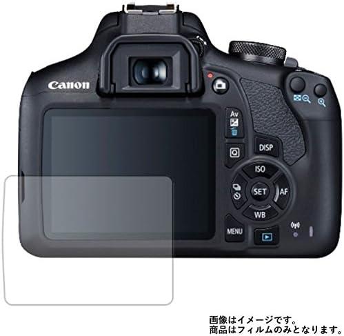 【2枚セット】Canon EOS Kiss X90 用 画面保護フィルム ブルーライトカット率 35%以上! 目に優しいスタイリッシュなグレータイプ
