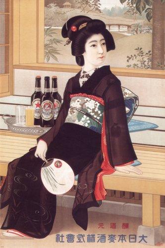 yebisu beer - 5