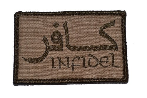 Infidel in Arabic Script 2x3 Military Patch / Morale Patch - Coyote Brown