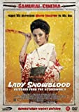 Lady Snowblood POSTER Movie (27 x 40 Inches - 69cm x 102cm) (1973) (Danish Style A)