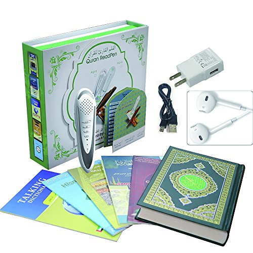 Holy Quran Digital Ren Talking Reader with Rechargeable Battery Quran Read Pen with Electronic Quran Book (Read Pen PQ15-8GB)
