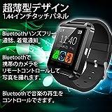 Jpantech Bluetooth smart watch U8 スマート ウォッチ 1.44インチ 超薄型フルタッチ ウォッチ 多機能 時計 健康 カメラ搭載 ブルートゥース 腕時計 通話対応来電通知 sim/TF対応 ボイスレコーダー 着信通知 時計 watch 日本語説明書付き (ブラック)
