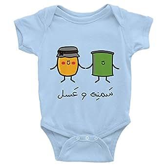 Samna And 3asal Arabic Baby Onesie