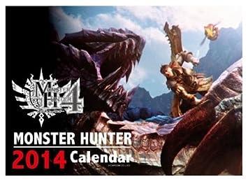Monster Hunter 4 calendario escritorio (jap?n importaci?n ...