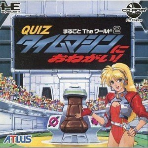 Quiz Marugoto The World II Time Machine [Japan Import]