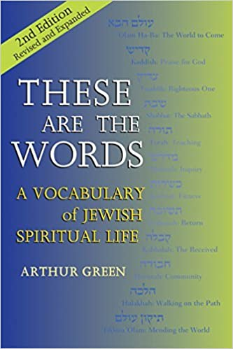 Amazon com: These Are the Words: A Vocabulary of Jewish