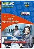 III Year- B.Com.-Advanced Management Accounting-Telugu Medium- Kakatiya University