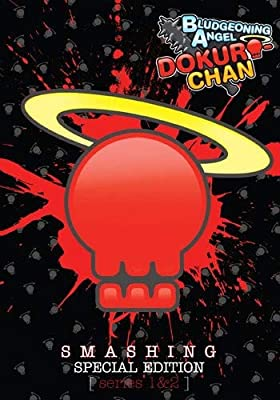 Bludgeoning Angel Dokuro-chan Special: Amazon com: ParajVansh