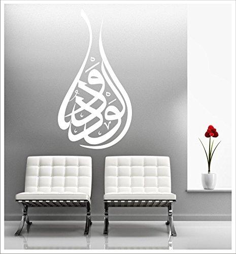 Alternatif Wandtattoo El Vedud Xxl Grosse Islam Allah Bismillah
