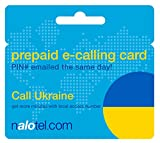 Prepaid Phone Card - Cheap International E-Calling Card $20 for Ukraine with same day emailed PIN, no postage necessary