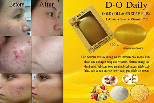 Pack of 10 Bars D-O Daily Whitening Pure Skincare Facial Gold Collagen Vitamin Soap Plus by kwantasmile by kwantasmile (Image #2)