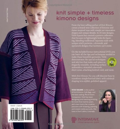 Knit Kimono Too: Simple Designs to Mix, Match, and Layer by Interweave Press (Image #1)