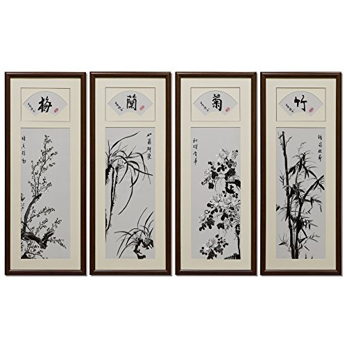 China Furniture Online Silk Embroidery Wall Decor, Four Seasons in Set of Four by ChinaFurnitureOnline