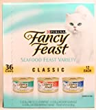 Purina Fancy Feast Seafood Feast Variety Classic 36 cans - 3 oz each (12 Cod, Sole & Shrimp feast/ 12 Savory Salmon Feast/ 12 Ocean Whitefish & Tuna feast)