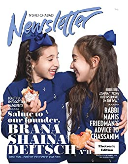 Nshei Chabad Newsletter - Kislev - Chanukah - December Edition - 5775/2014 (N'shei Chabad Newsletter Book 44)