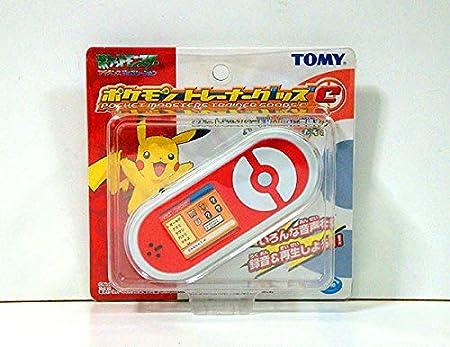 ポケモンチェッカー 【ポケモンGO】新・個体値ランクチェッカー