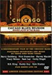 VARIOUS CHICAGO BLUES REUNION: BURIED